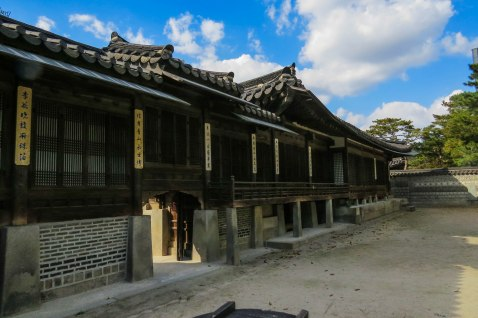Korea - One of the old royal residences in Seoul.